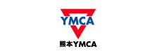 YMCA 熊本YMCA