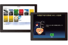 医療法人財団 岩井医療財団 <br>稲波脊椎・関節病院様 ご利用イメージ