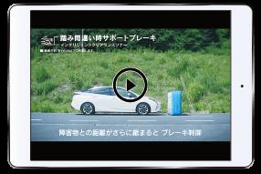 神奈川トヨタ自動車様 ご利用イメージ