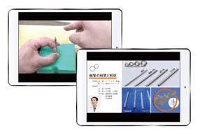 京都仏眼鍼灸理療専門学校様 ご利用イメージ